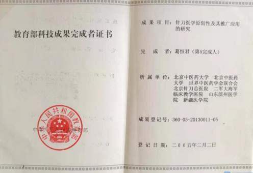 http://www.zxal.cn/uploads/word/20210901/fd86af7e04da64d297a72b3466db1653_html_bc9c6978b88e2c8f.png