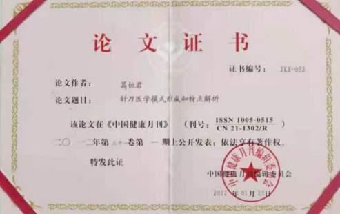 http://www.zxal.cn/uploads/word/20210901/fd86af7e04da64d297a72b3466db1653_html_753d2f681dbc67bf.png