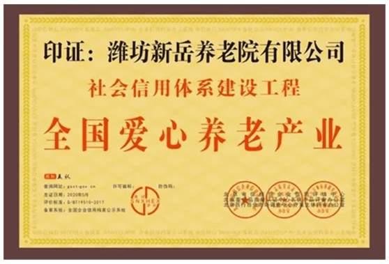 //www.zxal.cn/uploads/word/20210331/870ff0b99b2dd50f8ef5a82500a545bb_html_2d7f59557661ea04.png
